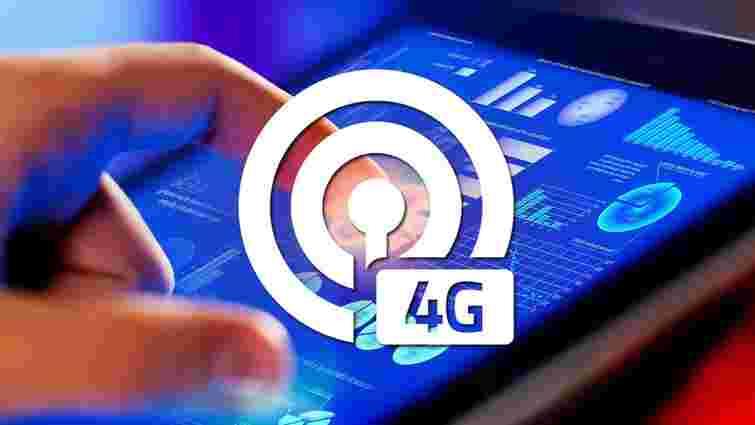 Кабмін схвалив умови запровадження 4G в Україні