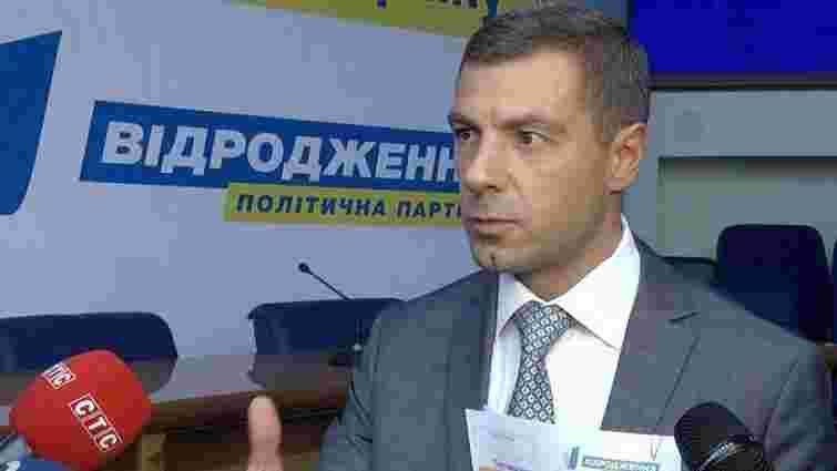 ГПУ підозрює екс-заступника голови Адміністрації президента у несплаті податків