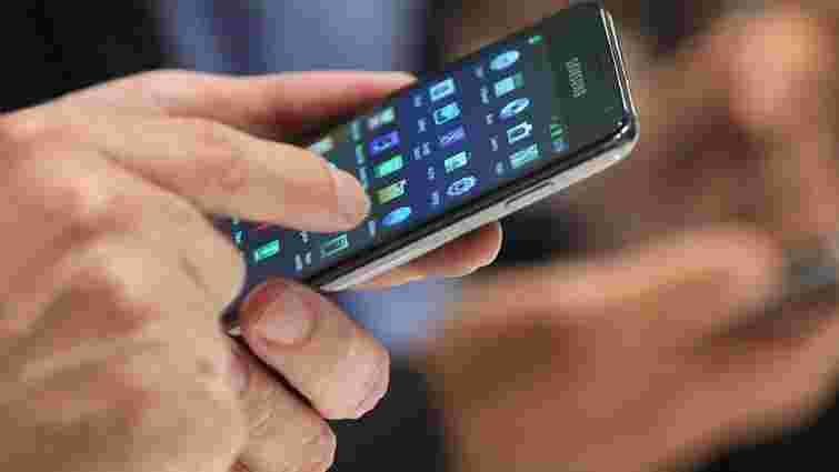 Кабмін зняв обмеження на мобільні платежі