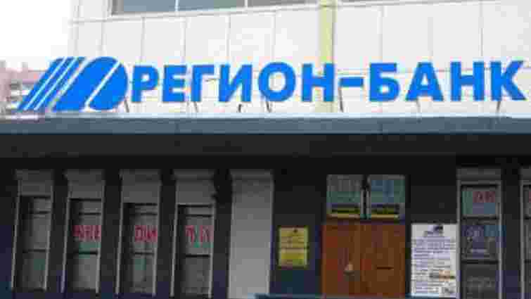 Казахстанський інвестор придбав український банк