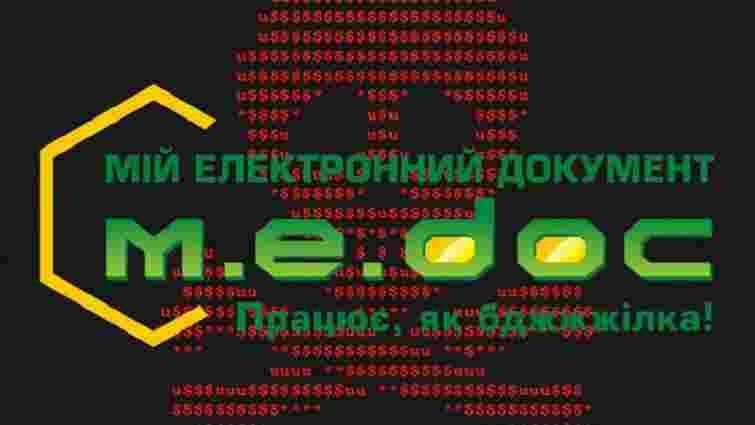 Розробники M.E.Doc визнали причетність до поширення вірусу Petya