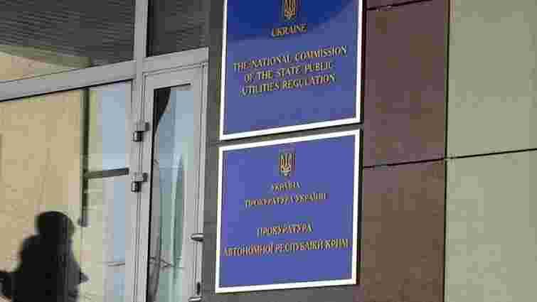 Житель окупованого Криму здався СБУ із російською медаллю «За повернення Криму»