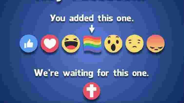 У адміністрації Facebook вимагають створити реакцію у вигляді хреста