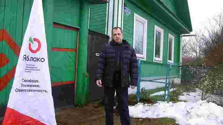 Україна відмовила російському опозиціонерові у політичному притулку