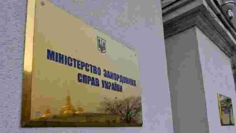 МЗС України назвав некоректною заяву міністра закордонних справ Польщі