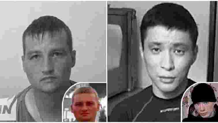 За проникнення на територію України працівникам ФСБ РФ присудили по ₴320 штрафу