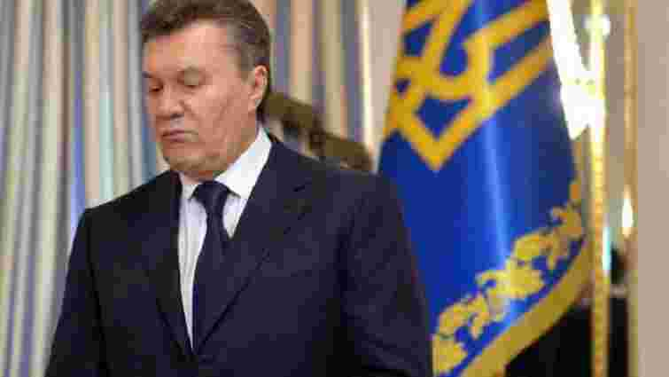 Янукович подав у ГПУ заяву про «державний переворот»