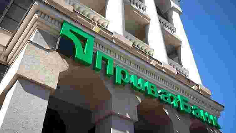 НАБУ проводить обшуки в головному офісі «ПриватБанку» в Дніпрі