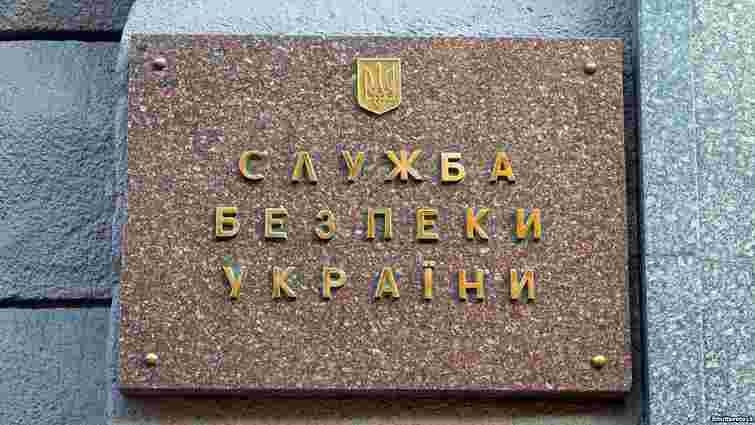 СБУ звинуватила двох затриманих працівників ФСБ у посяганні на цілісність України