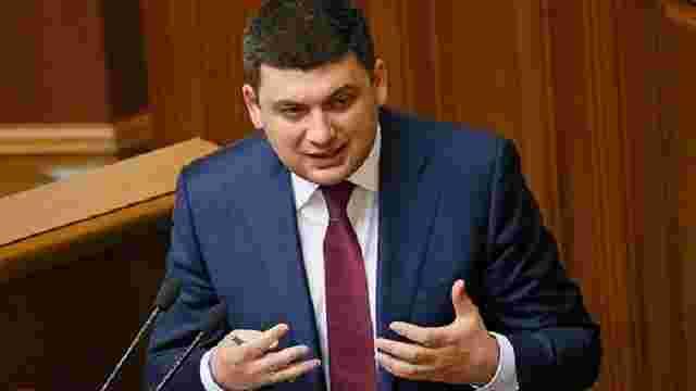 Розмір держборгу України дорівнює 80% ВВП, – Гройсман