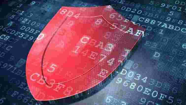 НБУ ініціював створення Центру кіберзахисту для банків