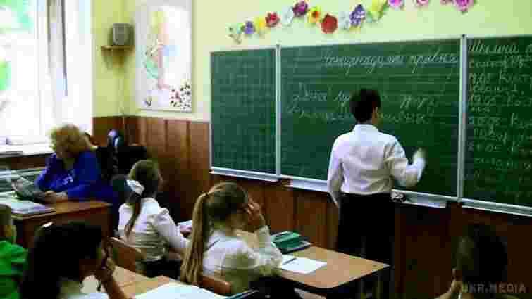 Реалізація нового закону «Про освіту» вимагає скорочення більше половини педагогів, - Мінфін