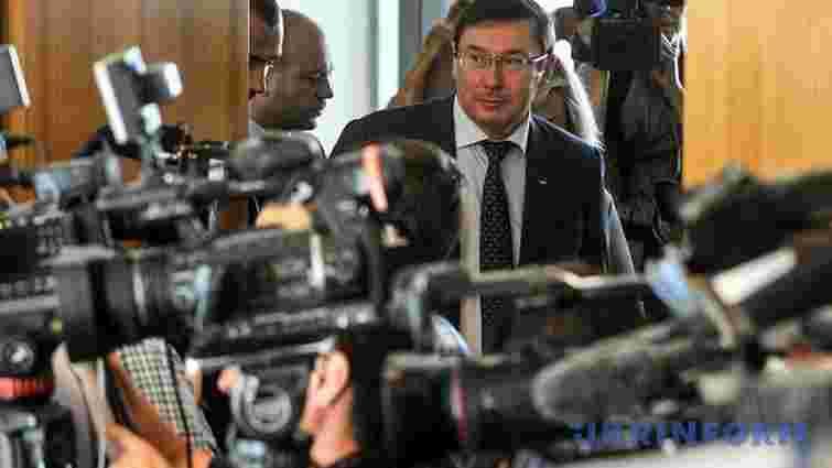 Генпрокуратура почала розслідування за фактом незаконних дій НАБУ щодо Розенблата та Полякова