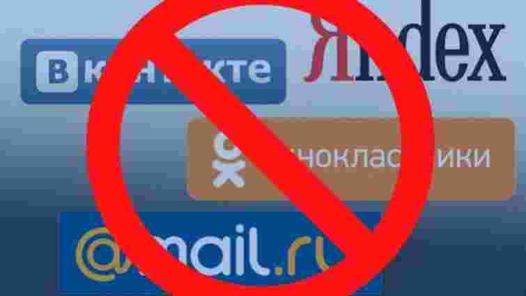Російські сайти вперше не потрапили в ТОП-5 ресурсів, якими користуються українці