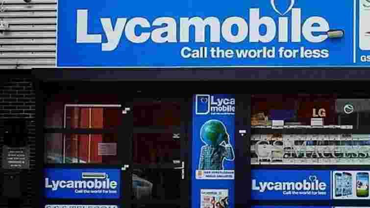 В Україні з'явиться британський оператор мобільного зв'язку