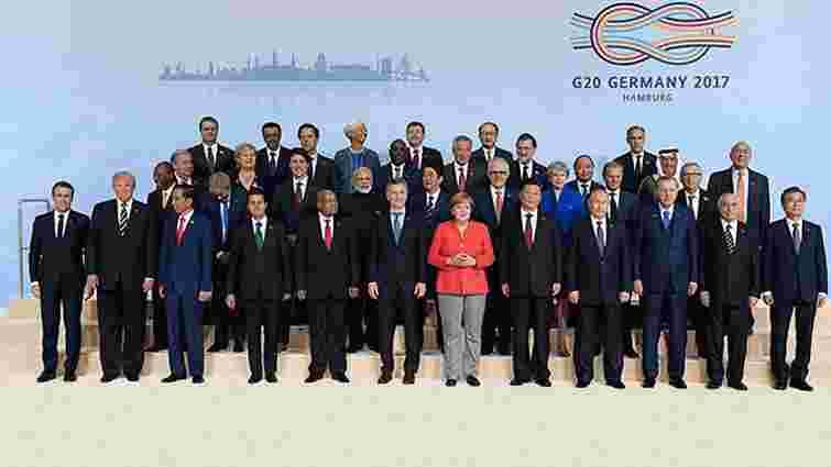 Країни G20 погодили фінальну декларацію саміту у Гамбурзі