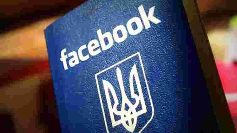 Facebook вперше випередив «ВКонтакте» за кількістю користувачів серед українців
