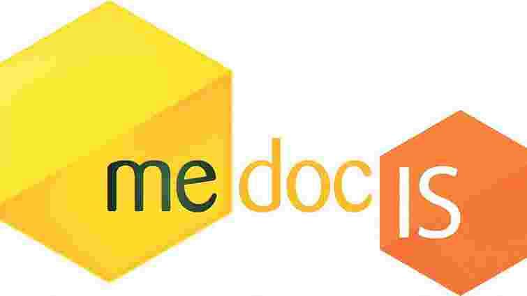 Розробник системи е-звітності M.E.Doc створив безпечне оновлення свого ПЗ