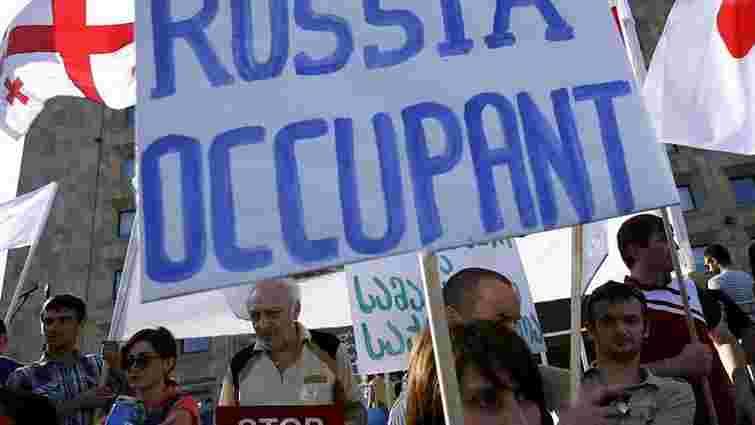 У Грузії відбулася низка протестів під гаслом «Росія наш ворог!»