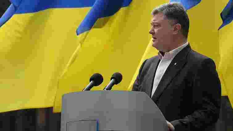 Україна зацікавлена в реформуванні ООН, – Порошенко