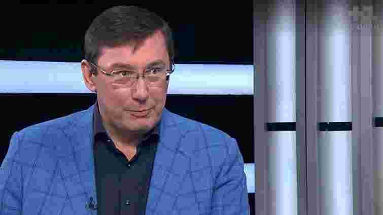 Генпрокурор анонсував нові справи проти нардепів і діючих міністрів