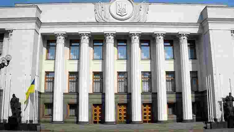 ВРУ збільшила держзамовлення для ВНЗ Донецької і Луганської областей