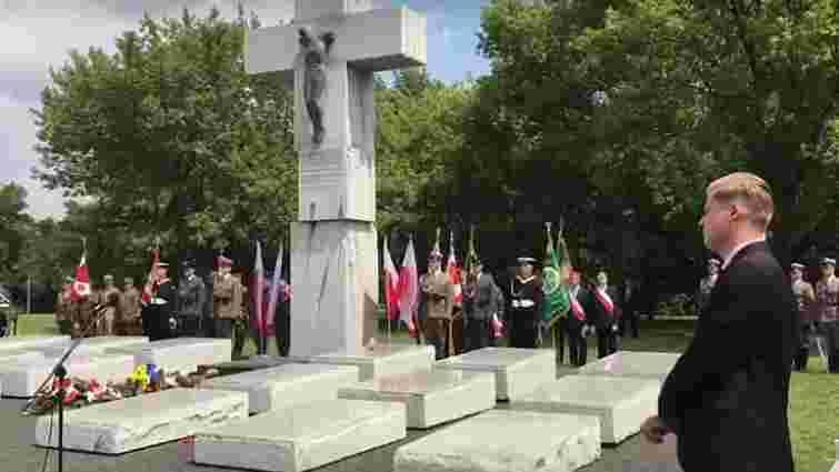 У Польщі вперше на державному рівні вшанували жертв Волинської трагедії