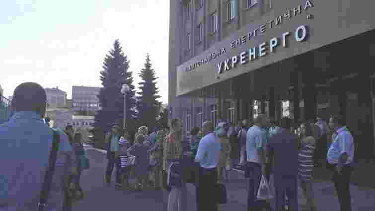 Слідчі ГПУ прийшли з обшуком в  «Укренерго»