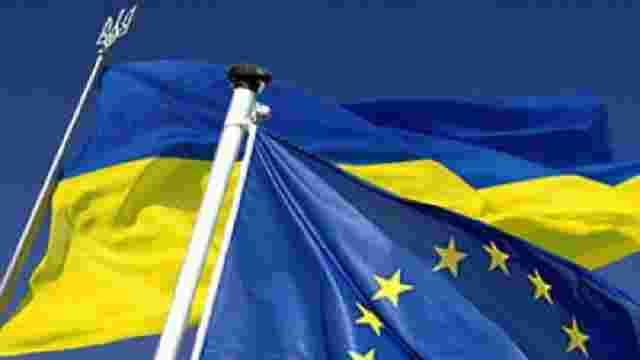 В офіційному журналі ЄС опублікували ратифікацію Угоди про асоціацію з Україною