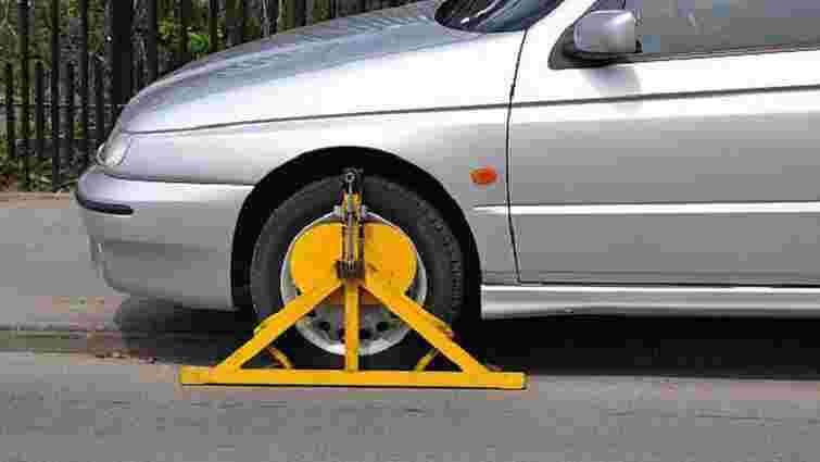У Львові планують блокувати колеса неправильно припаркованих автомобілів