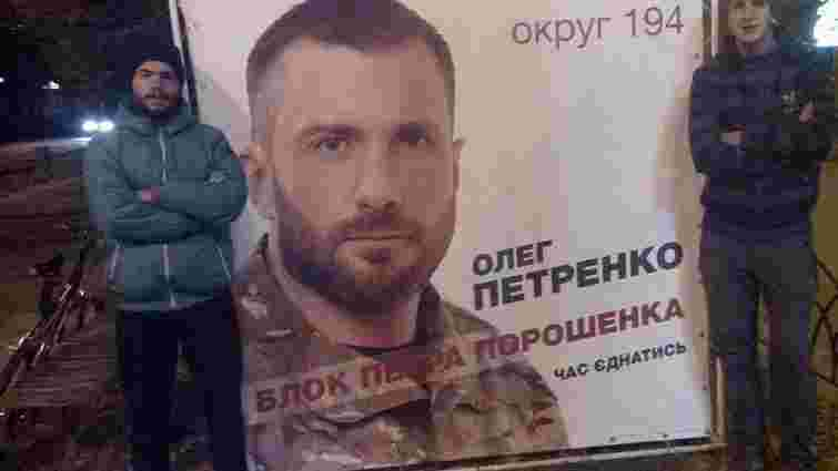 Із фракції БПП у Верховній Раді вийшов нардеп Олег Петренко