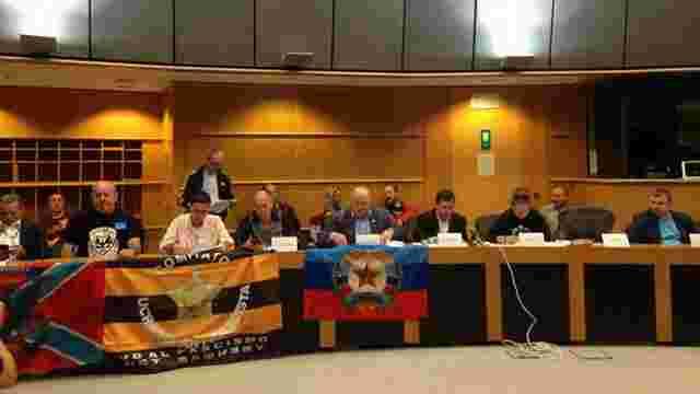 Депутатка Європарламенту організувала захід на підтримку терористів з ОРДЛО