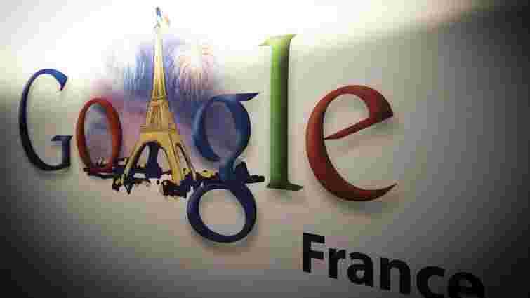 У Франції суд дозволив компанії Google не платити податків на суму понад €1 млрд