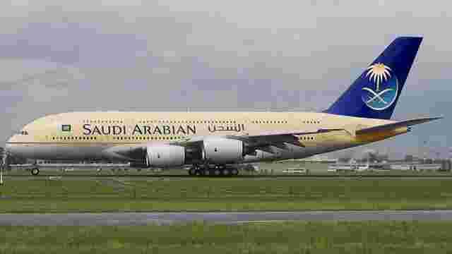 Україна підпише угоду про повітряне сполучення з Саудівською Аравією