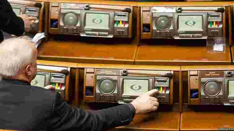 Депутати відмовилися продовжувати шосту сесію ВРУ до осені