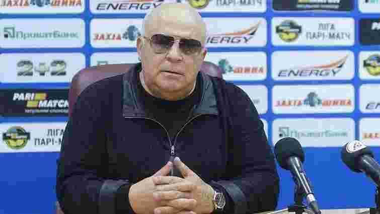 Віталій Кварцяний залишив посаду головного тренера ФК «Волинь»