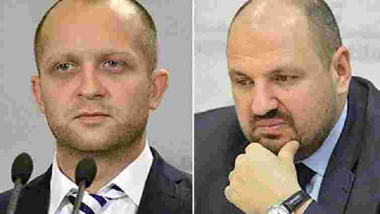 ГПУ повідомила депутатам Полякову і Розенблату про підозру в хабарництві