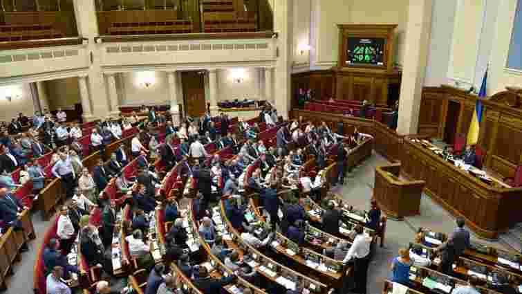 Депутатам у Раді запропонували читати «Отче наш» після відкриття засідань