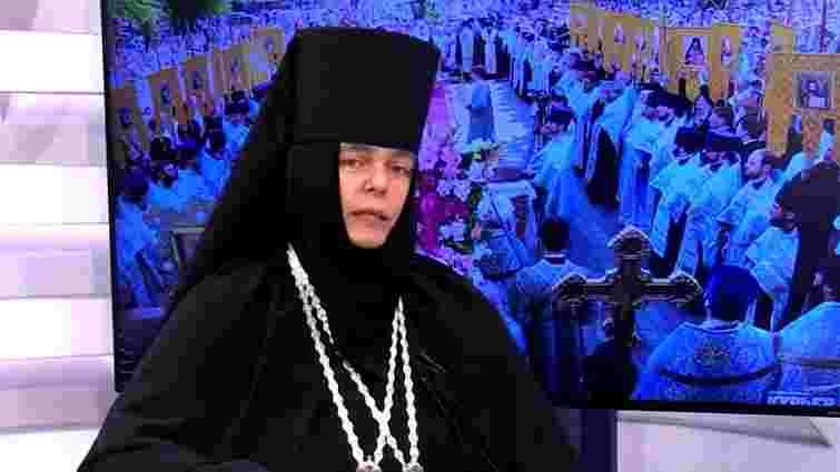 В Одеській єпархії УПЦ (МП) війну на сході України назвали Армагеддоном