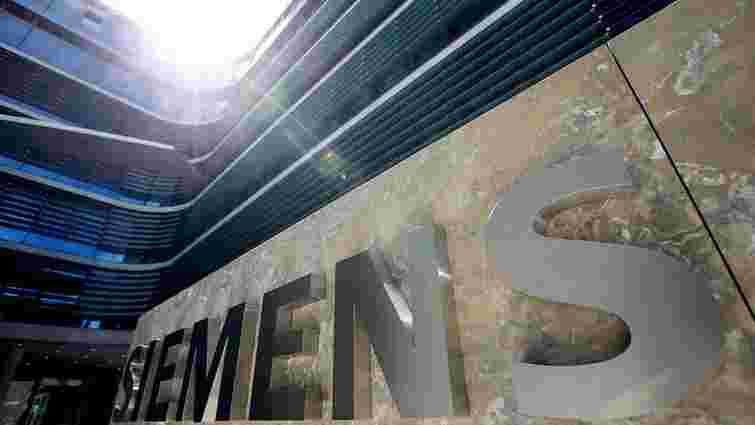 Siemens готується розірвати відносини з Росією через «кримські турбіни»