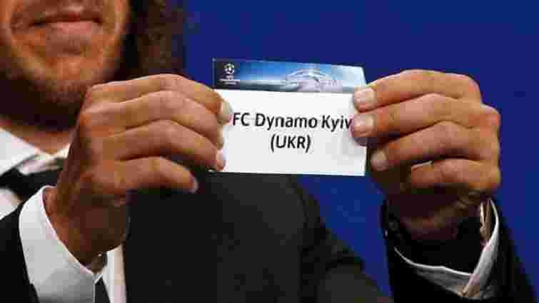 У кваліфікації Ліги чемпіонів «Динамо» зіграє з «Янг Бойз»