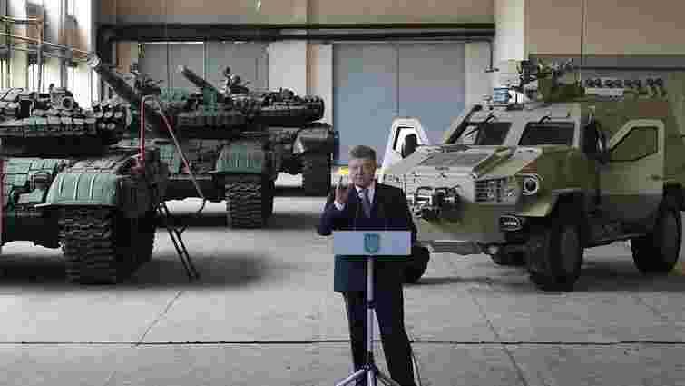 «Укроборонпром» відсторонив від посади директора Львівського бронетанкового заводу