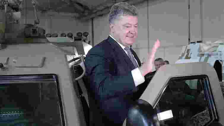 Петро Порошенко відвідав Львівський бронетанковий завод