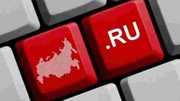 У новому законопроекті за російські сайти провайдерів штрафуватимуть на 1% річного доходу