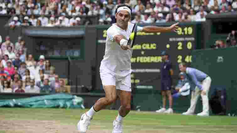 Роджер Федерер виграв турнір у Вімблдоні