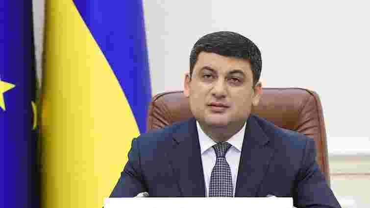 Прем'єр-міністр заявив про повне переформатування 10 чинних міністерств