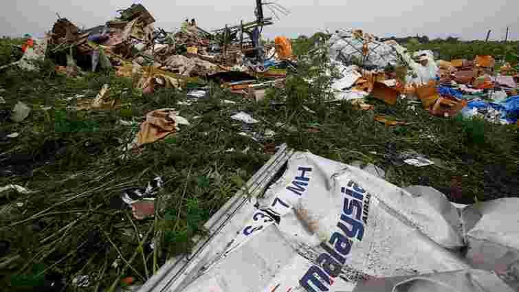 Росія закрила повітряний простір на кордоні з Україною менш ніж за добу до трагедії з MH17