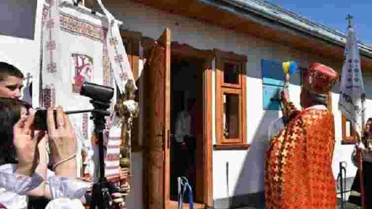 На Стрийщині відкрили оновлений музей генерал-хорунжого УПА Олекси Гасина