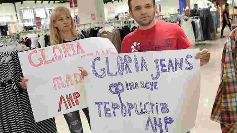 У найбільшому ТРЦ Західної України пікетували магазин російської мережі Gloria Jeans