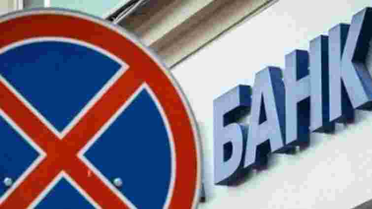 Фонд гарантування планує за тиждень продати активи збанкрутілих банків на ₴9,8 млрд